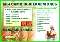 we_bake_bread_a1_tray_paper_rus_bread_200_auto_jpg.jpg