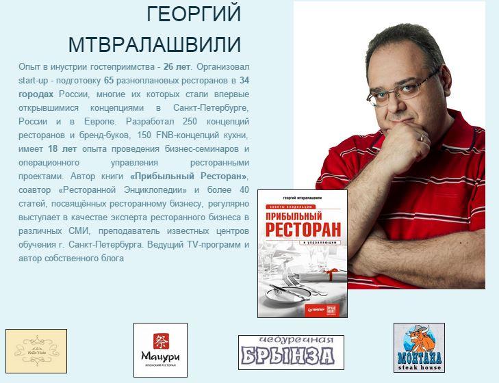 Георгий + описание.JPG