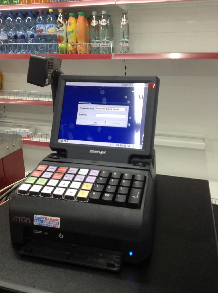 "Проект автоматизации сети минимаркетов ""Лиман"""