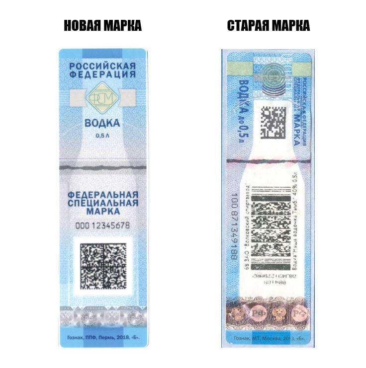 пример марки