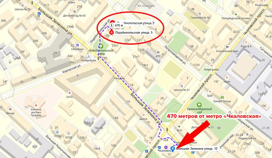 карта проезда2.jpg