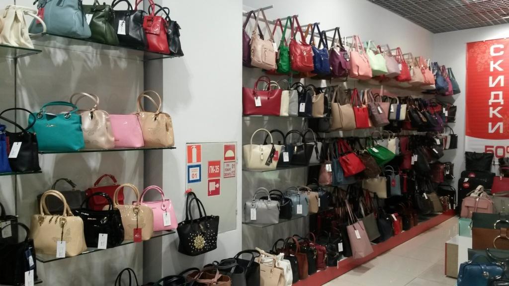 Магазины Сумок В Москве Вакансии