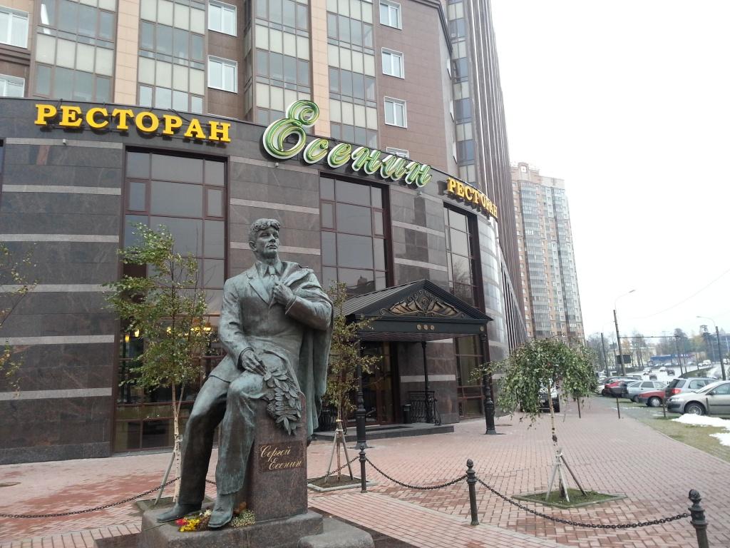 20121101_154041.jpg