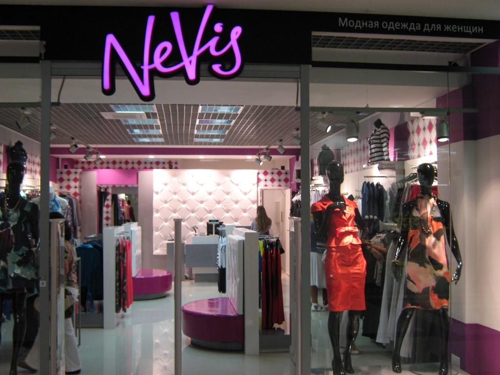 49fe1b88ac6 Сеть магазинов женской одежды Nevis