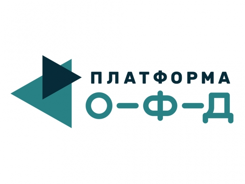платформа офд