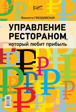 Книга Виолы 2.jpg