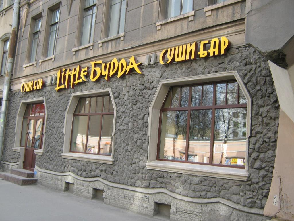 трактир бэк офис справочники