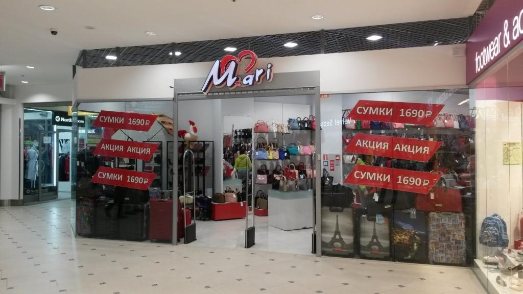 Магазин Сумок В Москве Адрес